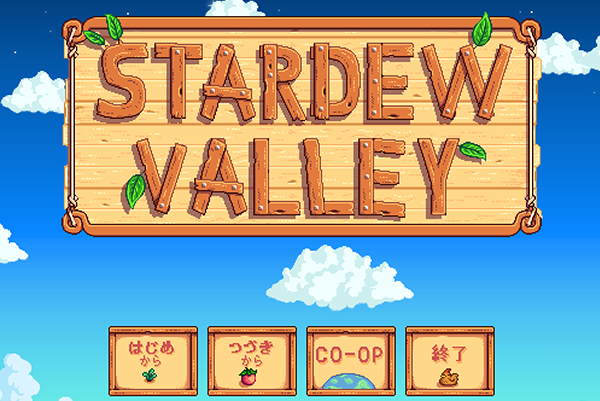 Stardew Valley Fishing Mod