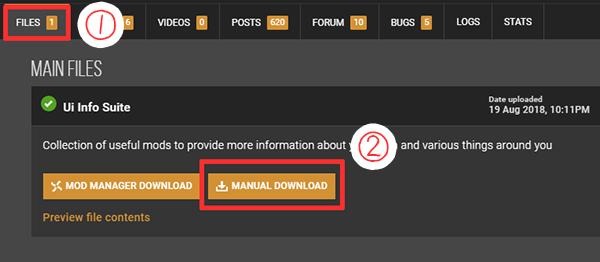 Ui Info Siteの導入