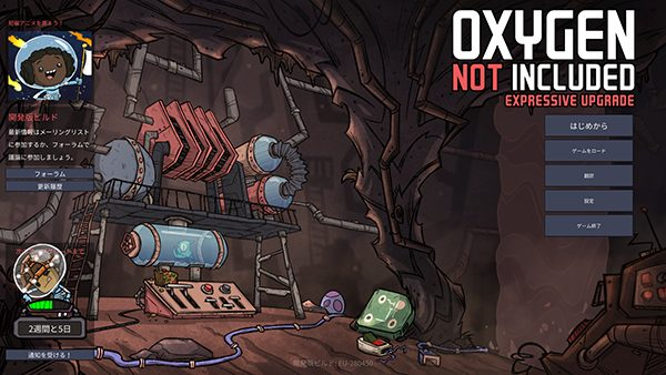 Oxygen Not Included 紹介