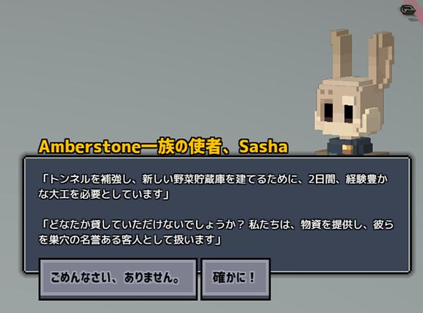 Stone Hearth Amberstone イベント