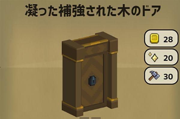 Stone Hearthの凝った補強された木のドア
