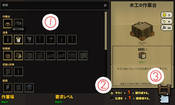Stone Hearthの木工師への発注