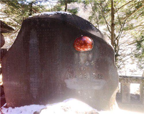 群馬県 榛名神社