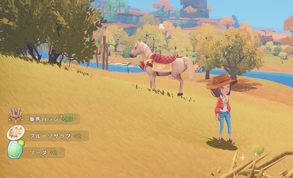 My Time At Portia イベント グランプリ