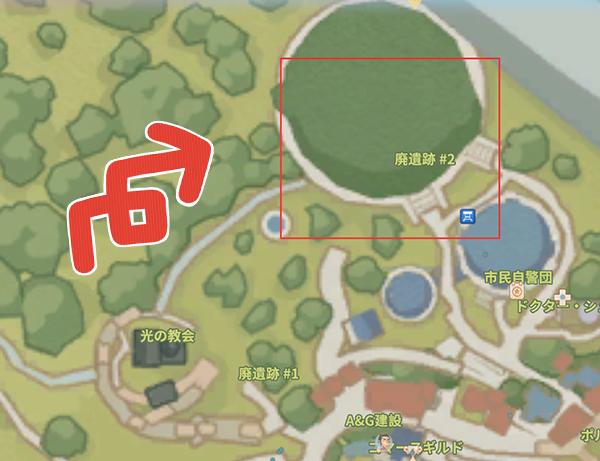 廃遺跡#1の場所 地図
