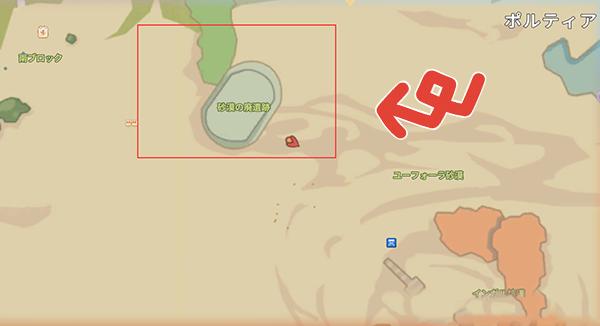 砂漠の廃遺跡の場所 地図