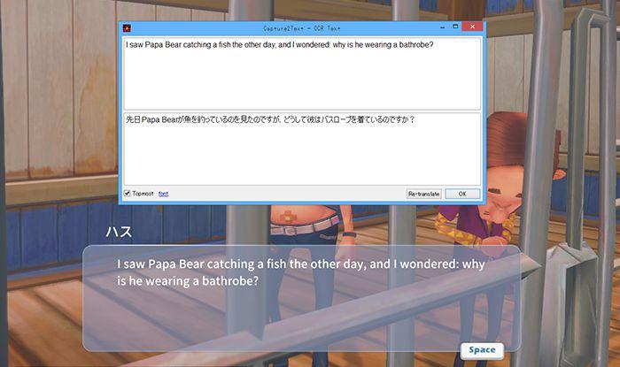 Capture2Textを使ってゲームの翻訳
