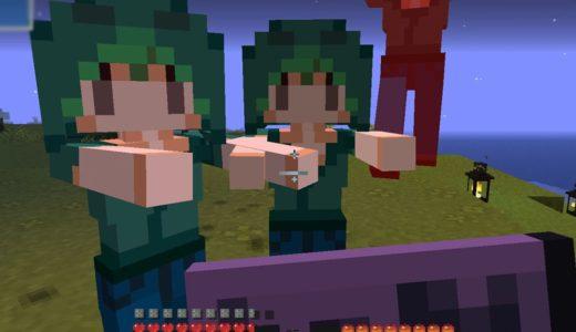 【マイクラ】ツール作成mod「Tinkers Construct」の武器について