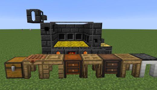 【マイクラ】ツール作成mod「Tinkers Construct」の導入・使い方まとめ