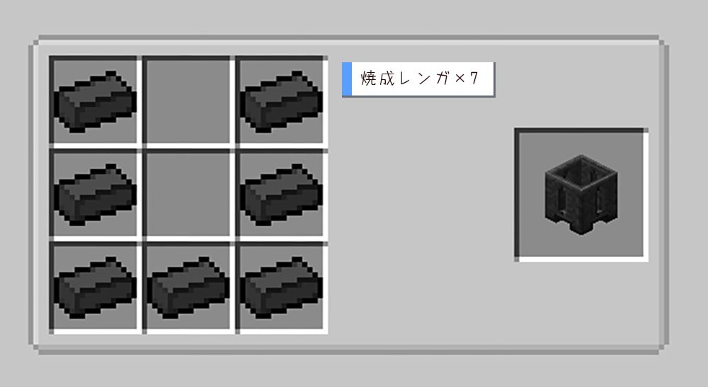 Tinkers Constructの鋳造鉢