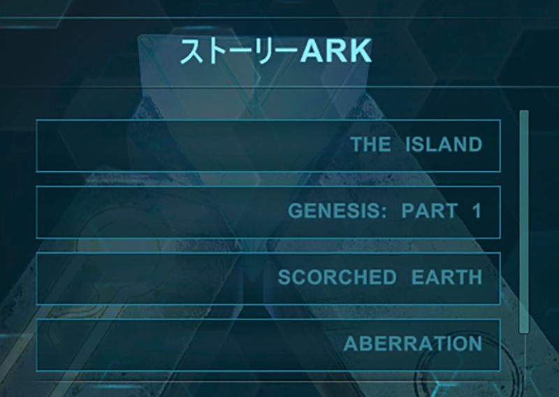 ARK Survival Evolvedのシングルプレイ