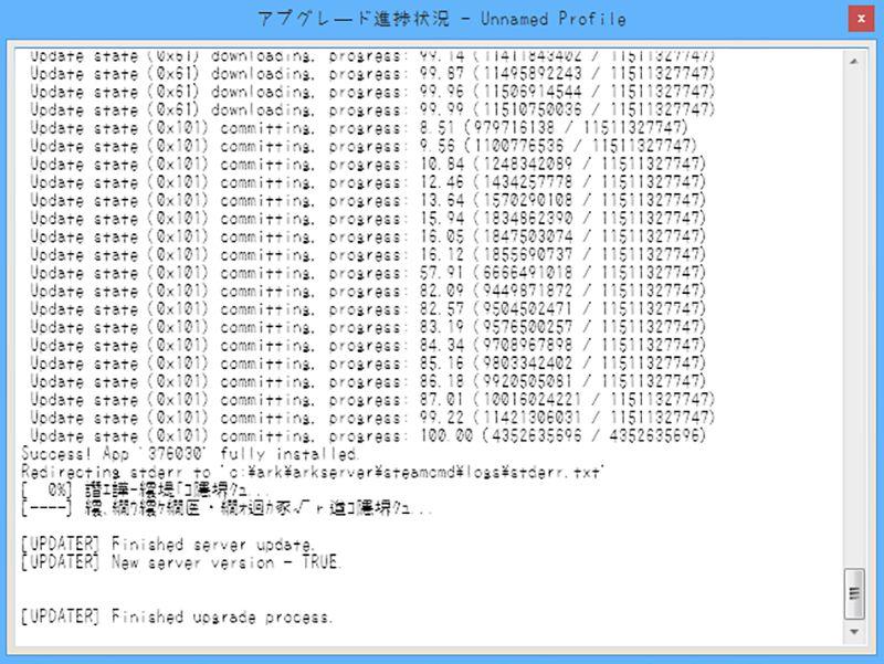 Ark Server Managerの設定