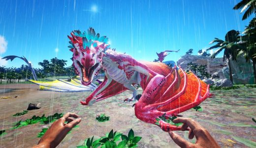【ARK】Tropical Crystal Wyvernについて(PC版)