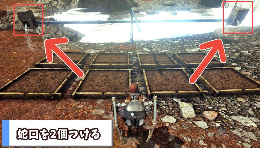 ARKでの水の引き方と配管