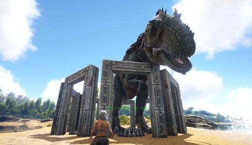【ARK】「ギガノトサウルス専用」トラップ(罠)の作り方(PC版)