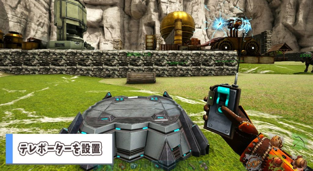 Awesome Teleporters!の使い方
